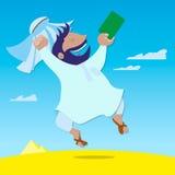 Araber erhielt eine Green Card Stockbild