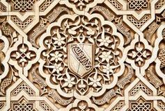 Arabesque Στοκ Εικόνες