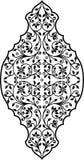 Arabesque Royalty-vrije Illustratie