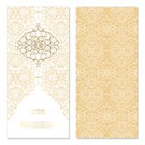 Arabesque abstract eastern element white and gold background car royalty free illustration
