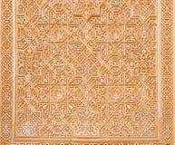 Arabesque Alhambra, Γρανάδα, Ισπανία Στοκ φωτογραφία με δικαίωμα ελεύθερης χρήσης