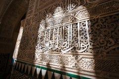 Arabesque, Alhambra, Ισπανία Στοκ Εικόνα