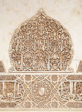 Arabesque. In the Alhambra, Granada (14th century Stock Image