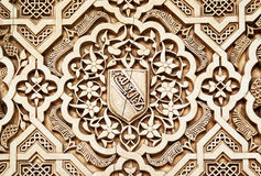 Arabesque. In the Alhambra palace, Granada (14th century Stock Images