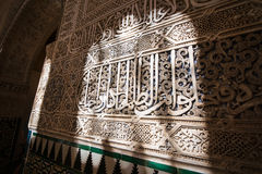 Arabesque, Alhambra, Spain. An arabesque wall from the Alhambra in Grenada, Andalusia, Spain. Plenty of detail Stock Image