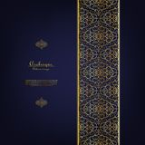 Arabesque blue element classic gold background border vector Royalty Free Stock Images