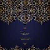 Arabesque blue element elegant classic gold background vector Royalty Free Stock Photos