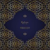 Arabesque blue element gold flower background template vector Stock Image