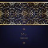 Arabesque blue gold background border vector Stock Photos