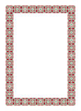 Arabesque border frame Royalty Free Stock Images