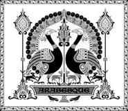 arabesque Decorazione ed ornamenti islamici monocromatico royalty illustrazione gratis