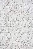 Arabesque: design elements Stock Images