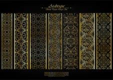 Arabesque element pattern boarder collection background vector. Design stock illustration