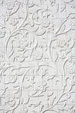 Arabesque: elementi di disegno Immagini Stock