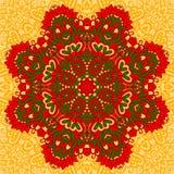 arabesque Elemento decorativo Imágenes de archivo libres de regalías