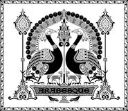 Arabesque. Islamic decoration and ornaments. Monochrome. royalty free illustration
