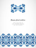Arabesque lace damask seamless border floral decoration print. For design template vector. Eastern style pattern. Ornamental illustration for invitation Stock Photos
