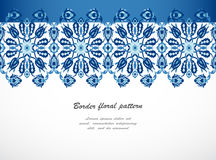 Arabesque lace damask seamless border floral decoration print. For design template vector. Eastern style pattern. Ornamental illustration for invitation Stock Photography