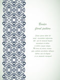 Arabesque lace damask seamless border floral decoration print fo Stock Image