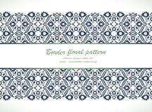 Arabesque lace damask seamless border floral decoration print fo. R design template vector. Eastern style pattern. Ornamental illustration for invitation Stock Photos