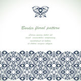 Arabesque lace damask seamless border floral decoration print fo Stock Photo