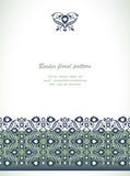 Arabesque lace damask seamless border floral decoration print fo Royalty Free Stock Photography
