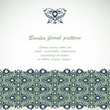Arabesque lace damask seamless border floral decoration print fo. R design template vector. Eastern style pattern. Ornamental illustration for invitation Stock Images