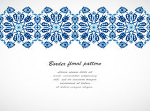 Arabesque lace damask seamless border floral decoration print fo. R design template vector. Eastern style pattern. Ornamental illustration for invitation Stock Image