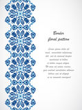 Arabesque lace damask seamless border floral decoration print fo. R design template vector. Eastern style pattern. Ornamental illustration for invitation Royalty Free Stock Photo