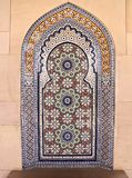 Arabesque Mosaic Pattern. At Sultan Qaboos Grand Mosque in Muscat, Oman Stock Photography