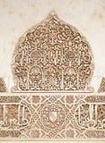 Arabesque Imagem de Stock
