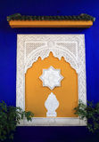 Arabesque panel , Marrakesh, Morocco Royalty Free Stock Photos