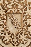Arabesque pattern at Alhambra. Arabesque pattern details at Alhambra Palace in Granada, Spain Stock Photography