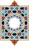 Arabesque pattern Royalty Free Stock Photography