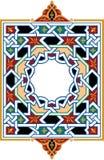 Arabesque pattern royalty free illustration