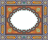 Arabesque pattern. With detailed ornament stock illustration