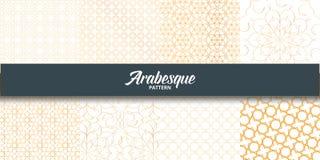 Arabesque patterns set. Golden arabic decoration for Islamic holidays. Arabesque for Ramadan Stock Photo