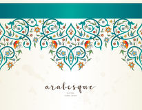 Arabesque seamless border in Eastern style. Stock Photography