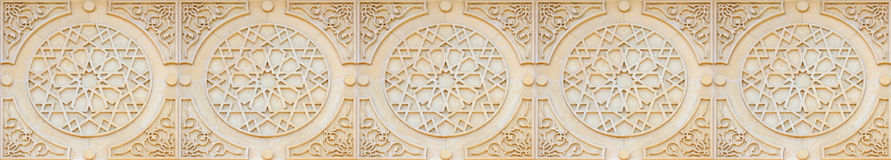 Arabesque Style Banner Stock Photography