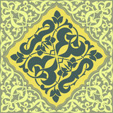 Arabesque Tile Blue and Yellow 1 Stock Images