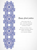 Arabesque vintage ornate border elegant floral decoration print. For design template vector. Eastern style pattern. Ornamental illustration for invitation Royalty Free Stock Photo