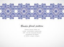 Arabesque vintage seamless border floral decoration print design. Template vector. Eastern style pattern. Ornamental illustration invitation, greeting card Royalty Free Stock Images