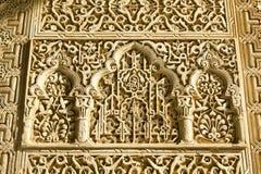 Arabesques in Binnenplaats van Leeuwen, Granada, Spanje royalty-vrije stock afbeelding