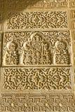 Arabesques in Binnenplaats van Leeuwen, Granada, Spanje stock afbeeldingen
