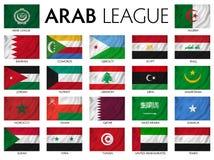 Arabförbundet stock illustrationer