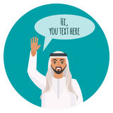 Arabi man with beard says hi and waves hand Stock Image