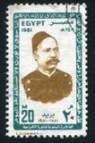 Arabi Pasha Stock Photography