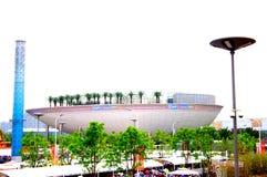 arabia expo2010 pawilonu saudyjczyk Shanghai Zdjęcia Stock