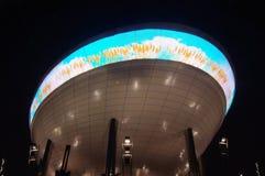 arabia porcelanowy expo2010 pawilonu saudyjczyk Shanghai Zdjęcia Royalty Free