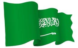 Arabia Saudyjska flaga falowania wektoru ilustracja ilustracji